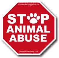 stop_animal_abuse2